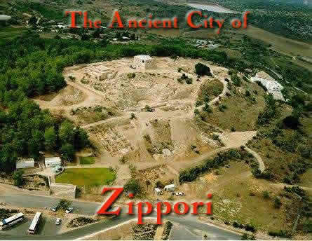 Zippori Photo From Hebrew University