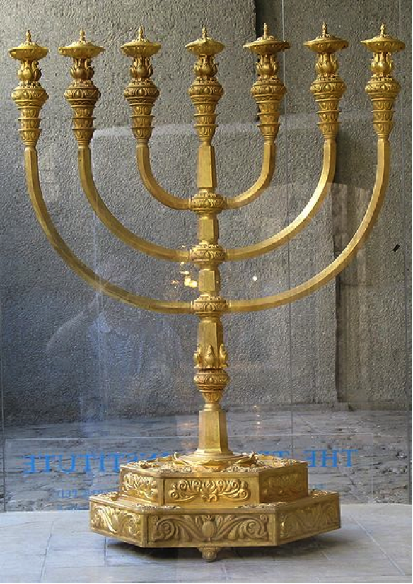 Menorah from the Temple Institute in Jerusalem